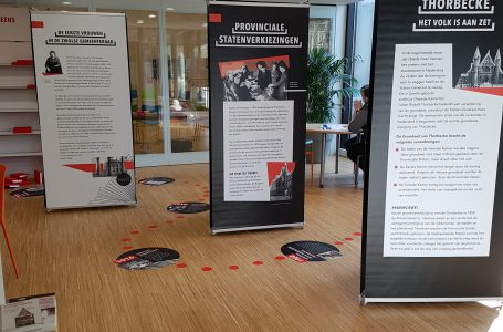 Overzicht expositie Voxpop in Stadkamer